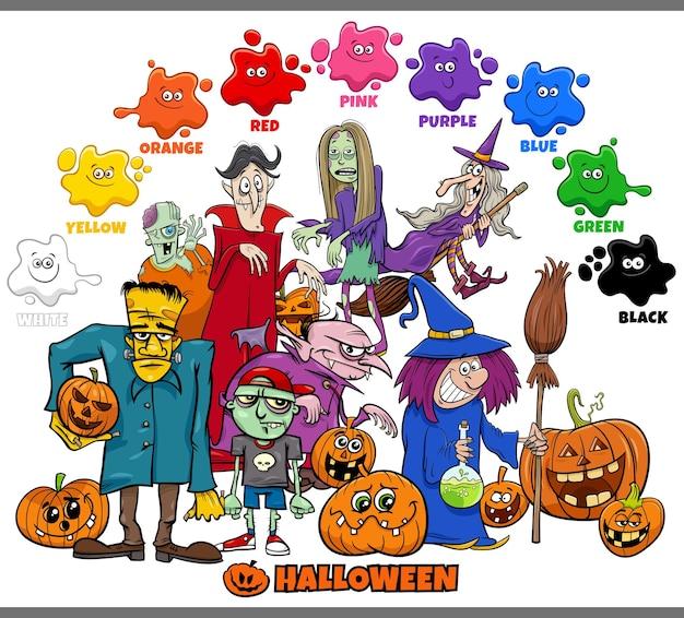 Pädagogische karikaturillustration der grundfarben mit halloween-feiertagscharakterenp