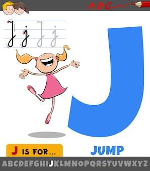 Pädagogische karikaturillustration des buchstabens j vom alphabet mit sprungwort