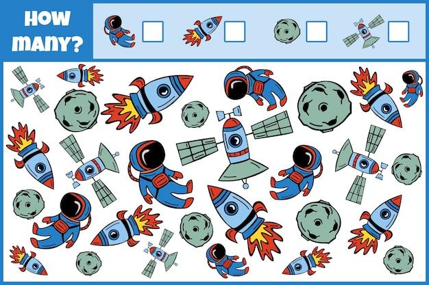 Pädagogisches mathematisches spiel. zähle die objekte. zählspiel für kinder.