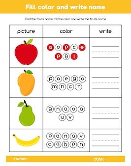 Pädagogisches rechtschreibspiel für kinder füllen sie die farbe aus und schreiben sie den namen der früchte