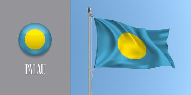 Palau winkende flagge auf fahnenmast und runder symbolillustration