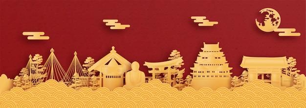 Panorama von nagoya, japan in papierschnittart