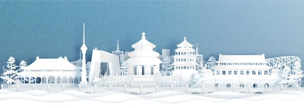 Panoramaansicht von peking-skylinen mit weltberühmten marksteinen von china