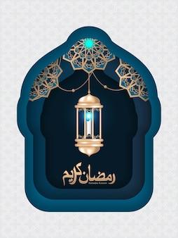 Papercut-illustration für islamischen gruß