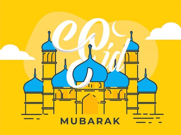 Papier eid mubarak schriftart mit moschee auf gelb
