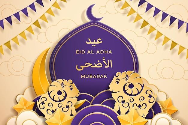 Papierfahnen und schafe für das islamische festival eid aladha oder muslimische feiertagsmoschee und halbmond mit eid