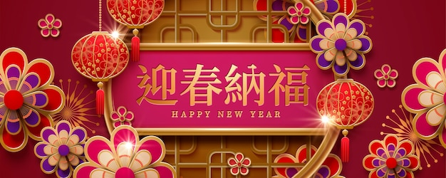 Papierkunst blüht dekoration für mondjahr banner, mögen sie glück mit dem frühling in chinesischen schriftzeichen geschrieben begrüßen