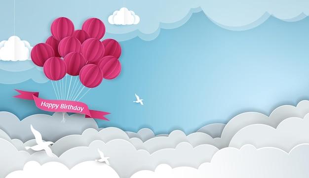 Papierkunst zum geburtstag mit ballon und wolke am himmel kann für tapeteneinladungen verwendet werden