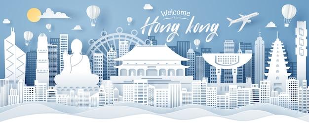 Papierschnitt des hongkonger wahrzeichen-, reise- und tourismuskonzepts.