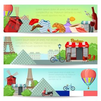 Paris banner set