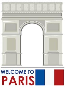 Pariser wahrzeichen arc de triomphe paris