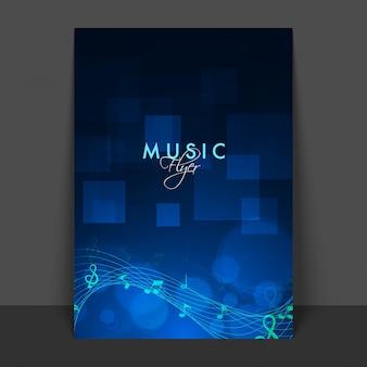 Party-broschüre rock einladungskarte geschäft
