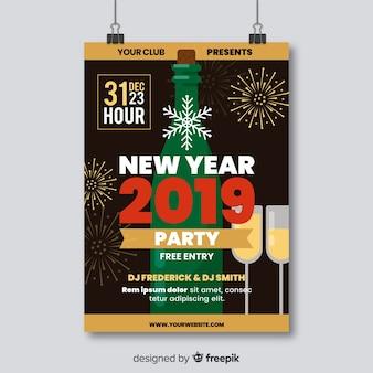 Party-plakatschablone des modernen neuen jahres mit flachem design