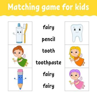 Passendes spiel für kinder. finde die richtige antwort. zeichne eine linie.
