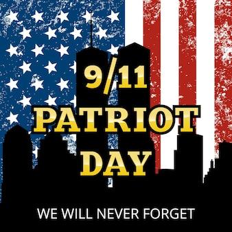 Patriot-tageshintergrund mit zerrissener flagge und silhouette-gebäuden-illustration
