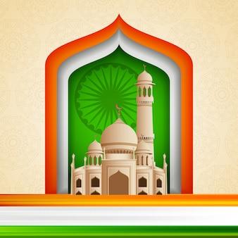 Patriotische embleme indiens, unabhängigkeitstag