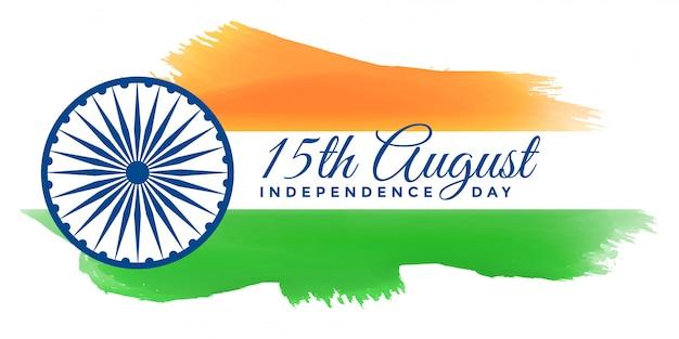 Patriotischer glücklicher unabhängigkeitstag von indien-fahne