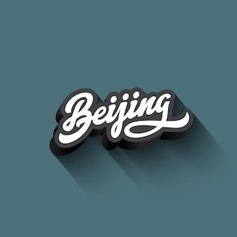 Peking text kalligraphie vintage retro