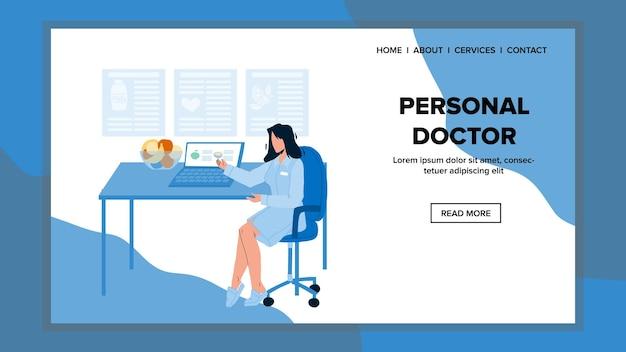 Persönlicher arzt im klinik-medizinischen kabinett-vektor. persönlicher doktor junge frau, die auf stuhl sitzt und patient für gesundheitsberatung wartet. charakter-krankenhaus-arbeiter-web-flache cartoon-illustration