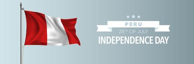 Peru glückliche unabhängigkeitstag grußkarte, banner-vektor-illustration. peruanischer nationalfeiertag 28. juli gestaltungselement mit wehender flagge am fahnenmast