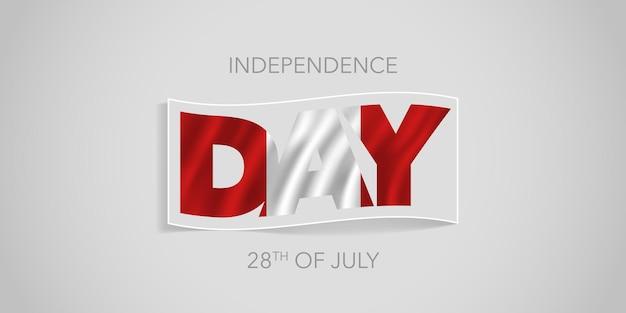 Peru glücklicher unabhängigkeitstag vektor-banner, grußkarte. peruanische wellenförmige flagge in nicht standardmäßigem design für den nationalfeiertag 28. juli