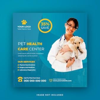 Pet health care service social media post oder quadratische web-banner-vorlage