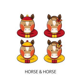Pferde-chinese-guten rutsch ins neue jahr
