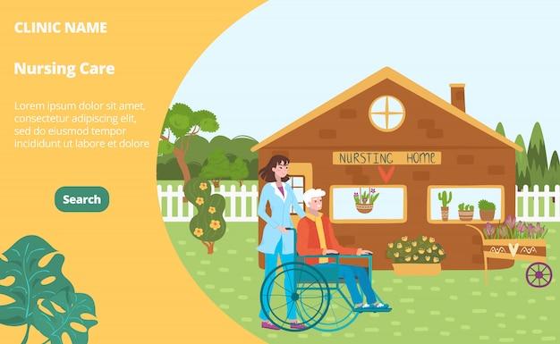 Pflegeheim und klinik für ältere und behinderte menschen, krankenschwester mit person im rollstuhl, rentner neues zuhause, social house website vorlage illutration.
