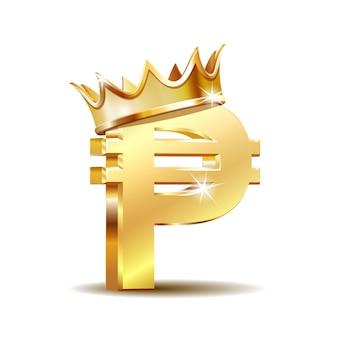Philippinisches peso-währungssymbol mit goldener krone, goldenem geldzeichen, vektorillustration auf weißem hintergrund
