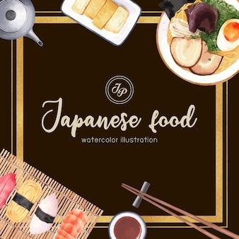 Plakat der sushi-restaurantillustration. japanisch inspiriert im modernen stil