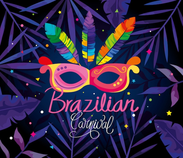 Plakat des brasilianischen karnevals mit maske und tropischen blättern