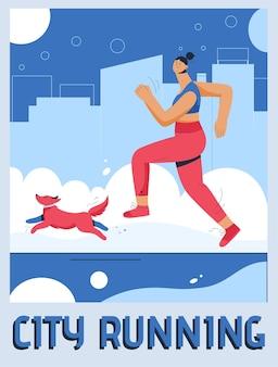 Plakat des stadtlaufkonzepts. frau in der sportuniform, die mit hund an der straße läuft. sportlerin, die mit haustier auf stadtbildhintergrund joggt.