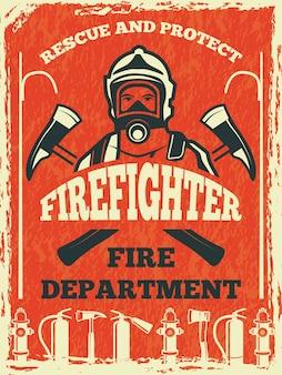 Plakat für die feuerwehr. vorlage im retro-stil. feuerwehrplakat und banner mit kämpfer. illustration