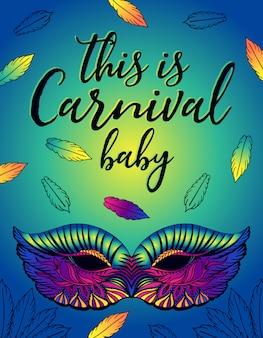 Plakat für einen karneval mit einer hellen weiblichen maske