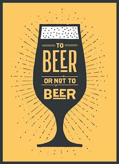 Plakat oder fahne mit dem text zum bier oder nicht zum bier und zum sonnenstrahl der weinlese-sonnenstrahlen. bunte grafik für druck, web oder werbung. plakat für bar, kneipe, restaurant, bierthema. illustration