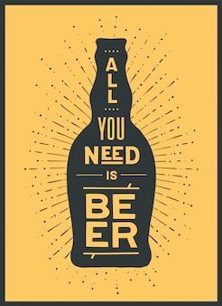 Plakat zum bier oder nicht zum bier