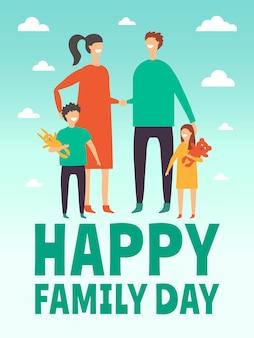 Plakatdesignschablone mit bildern der glücklichen familie. mutter, vater und kleine kinder. stilisierte vektorzeichen