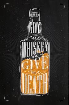 Plakatflasche whisky-schriftzug