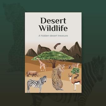 Plakatschablone mit aquarellillustration des savannen-wildtierkonzeptes