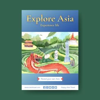 Plakatschablone mit asien-reisekonzeptentwurf für broschüre und marketingaquarellvektorillustration