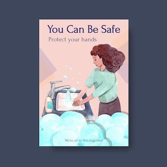 Plakatschablone mit globalem handwaschtag-konzeptentwurf für broschüren- und flugblattaquarell