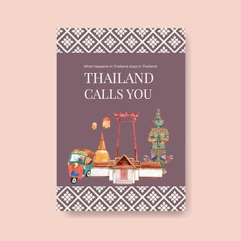 Plakatschablone mit thailand-reise für vermarktung im aquarellstil