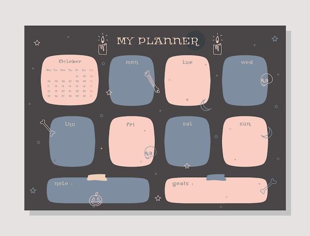 Planer mit niedlicher illustrationshalloween-themengrafik für journaling, aufkleber und scrapbook. Premium Vektoren