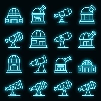Planetariumsikonen eingestellt. umrisse von planetariumsvektorsymbolen neonfarbe auf schwarz