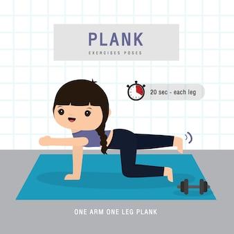 Plank workout. frau, die planking übung und yoga-training im fitnessstudio zu hause macht, bleibt zu hause konzept. charakter cartoon illustration