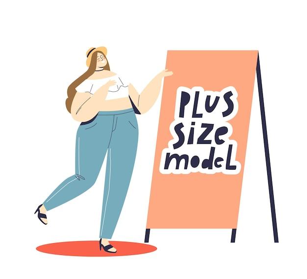Plus size frauenmodell. nette, kurvige und schöne weibliche zeichentrickfigur, die in der modell- und modeindustrie arbeitet