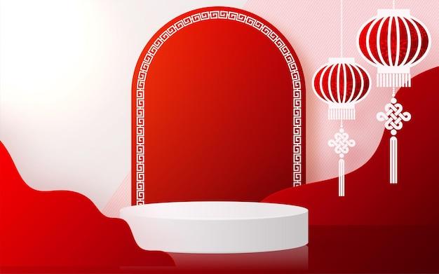 Podium runde bühne podium und papierkunst neujahr chinesische festivals mitte herbst festival hintergrund mid