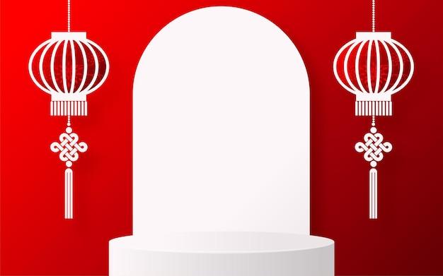 Podium rundes bühnenpodium und papierkunst chinesisches neujahr, chinesische festivals, mid autumn festival hintergrund, roter papierschnitt, blumen und asiatische elemente mit handwerksstil im hintergrund.