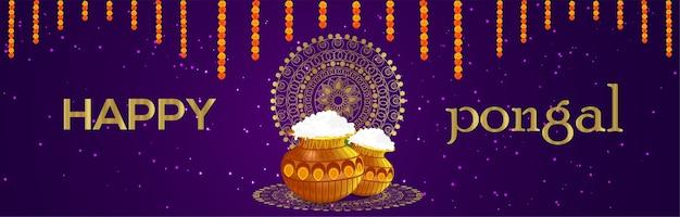 Pongal feier banner auf lila hintergrund