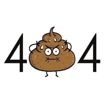 Poop cartoon-seite nicht gefunden vektor-illustration landing page website-projekte-vorlage